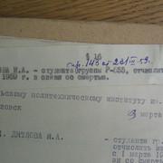 0-6dc9c-8685c68f-XL