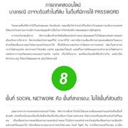 [Image: Job4_Dent_how_To_Social_Media.png]