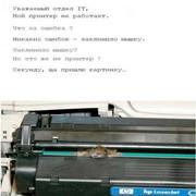 [Изображение: 616_EADFB_9_F42_419_E_97_D2_D300_C230_E136.jpg]