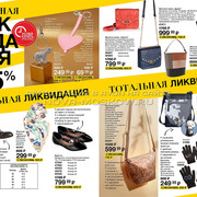 страница 94-95 каталога Avon 11 2018