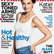 kh-womenshealth-april2018-cover