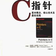 小空間設計系列:服飾店(31MB@PDF@OP@簡中)