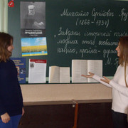 Цей день в історії України IMGP6965