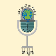 Uri-tamil-radio-official-logo-853x867