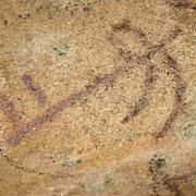 Ак-Баур - обсерватория каменного века 07