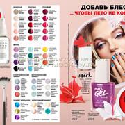 страница 12-13 каталога Avon 11 2018