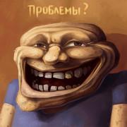[Image: russian_meme_00278507.jpg]