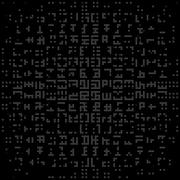 [aenigma] A14_blackout