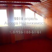 P3130706