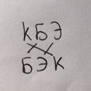 3899-F56-F-042-C-4-D0-C-B869-7-C0-EA98249-FB