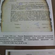 IMG-1934