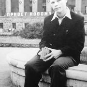 Igor-Dyatlov-10