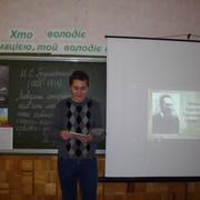 Цей день в історії України IMGP6969