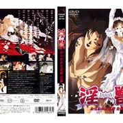 18-DVD-1280x720-x264-AAC