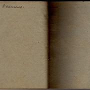 Zina-Kolmogorova-diary-16