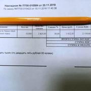 IMG-20181120-WA0001