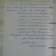 0-6ded9-efba16cf-XL