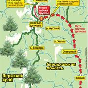 Dyatlov-pass-map-13