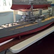 Deans-Marine-w02