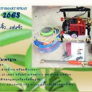 PPS-26-ES-500