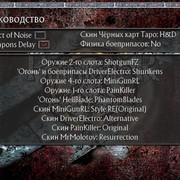 Nir_Ym_KVsxec