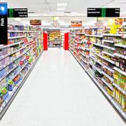 hypermarket.jpg