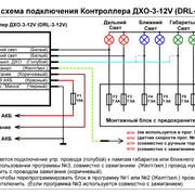 skhema_podk_dkho_3_12v_1.jpg