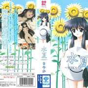 18-MOON-ROCK-SUIKA-DVD-960x720-x264-AAC-1