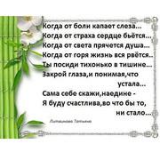https://thumb.ibb.co/momrzz/image.jpg