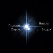 Pluto-hubble1-ru-2