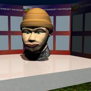 Демилимпиада. Голосование, 3-й этап, 3D *