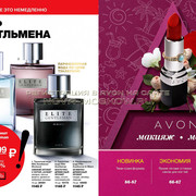 страница 64-65 каталога Avon 10 2018