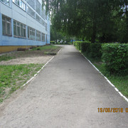 IMG_5830