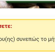 [Εικόνα: Screenshot_2018_08_20_01_19_04_1.png]