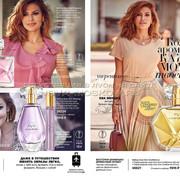 страница 126-127 каталога Avon 11 2018